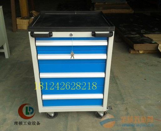 抽屉式重型工具柜/黄阁重型工具柜