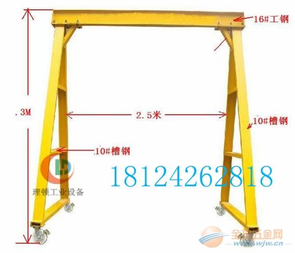 龙门吊架跨度-龙门吊架规格