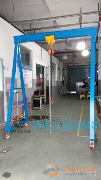 永济小型模具起重架/门式模具吊架/三角龙门架直销