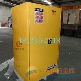 广汉危险化学品防爆柜厂家