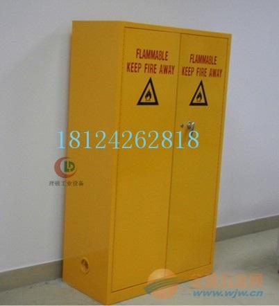 45加仑化学品安全柜//防暴安全柜//45加仑劳保用品柜