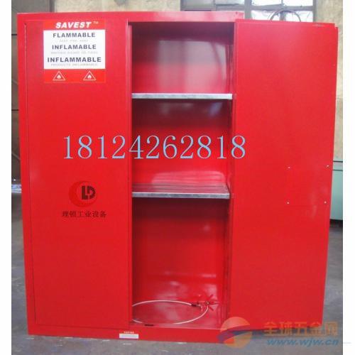 广州防火柜生产厂家