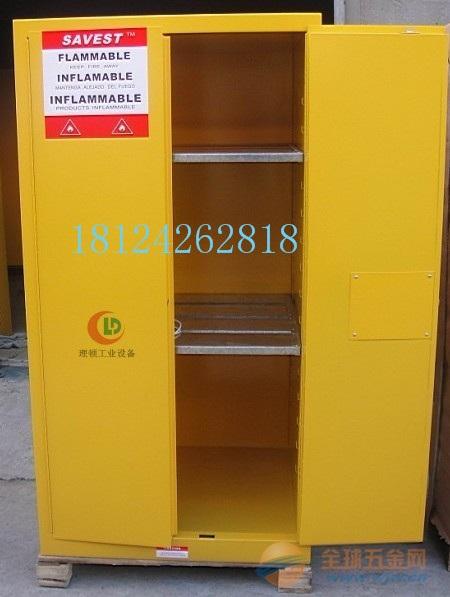 易燃液体存放柜/工业安全柜//易爆物品安全存放柜