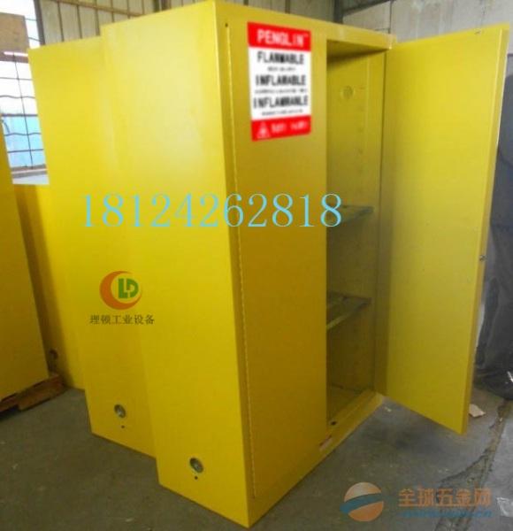 22加仑易燃液体防火安全柜