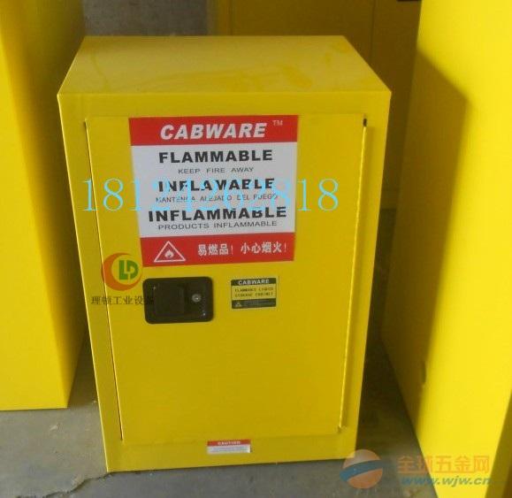 实验室化学品柜*实验室化学品安全柜规格参数(国标)