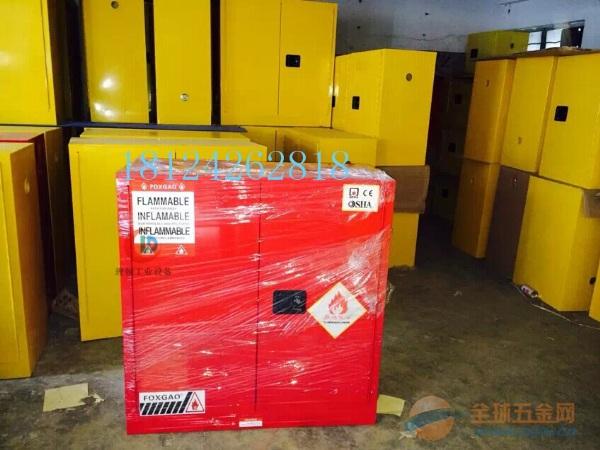 (黄、红、蓝)三种颜色的防爆柜有什么区别?