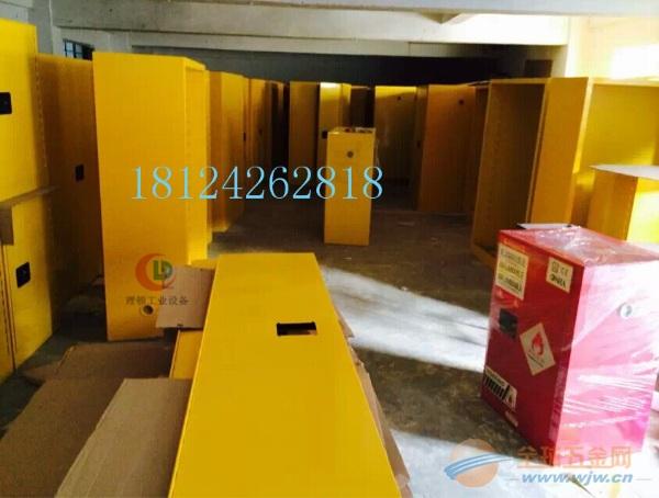 易燃化学品存放柜/易燃液体储存柜