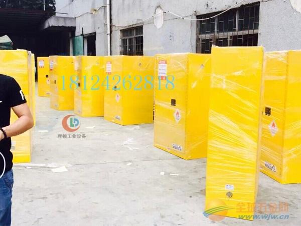 90加仑化学品储存柜/开发区90加仑化学品存放柜