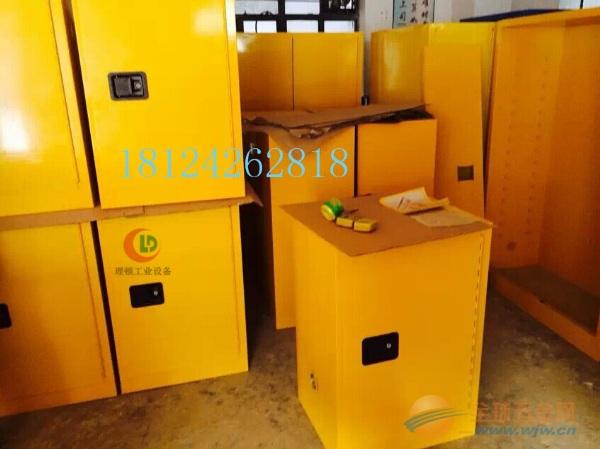 酸性化学品存放柜-酸性化学品存放柜