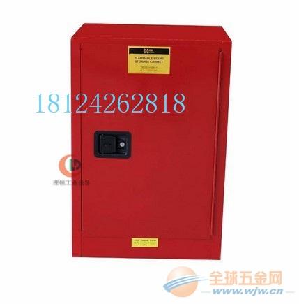 红色防火防爆柜*红色可燃液体防火防爆柜*防火防爆柜