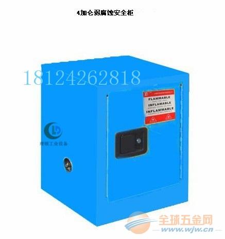 化学品安全厂家-理顿化学品安全柜-12加仑化学品优质供应商