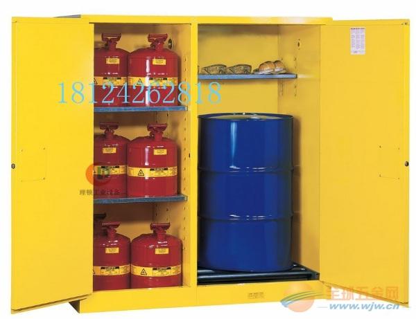 非标定做油桶防火防爆柜(广州)