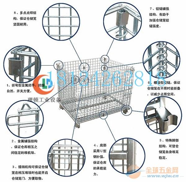 物料分类笼//带标示卡物料分类笼//助你提高效率