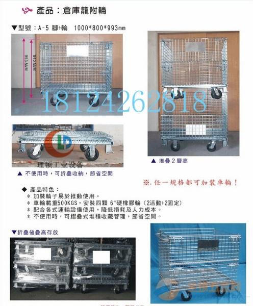【广州南沙仓储笼价格】自产自销厂家