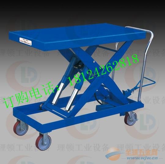 承载350kg模具升降车-承载350kg模具升降平台