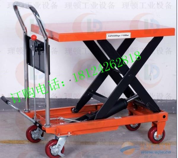 模具卸装车/卸装模具平台车