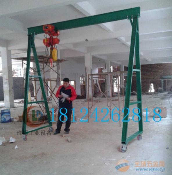 滨海3吨手拉葫芦吊架
