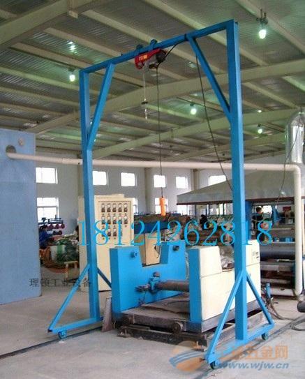溧水1-5吨的模具吊架