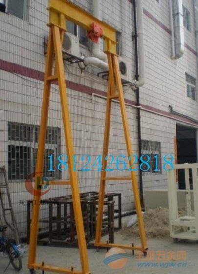 全方位移动模具吊架