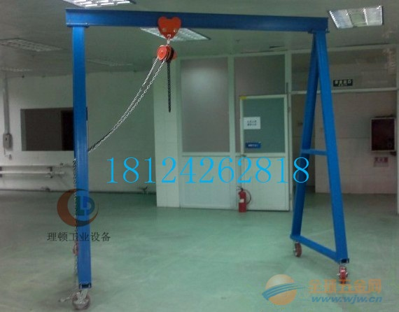 25#工字钢龙门架/模具吊架/简易门式吊架
