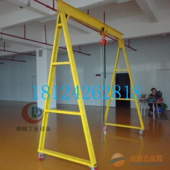番禺门式手动吊架*重型门式手动吊架*简易门式模具吊