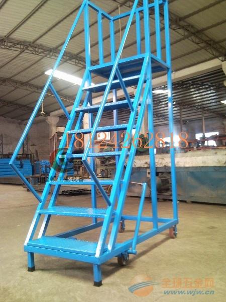 2米带护栏登高车