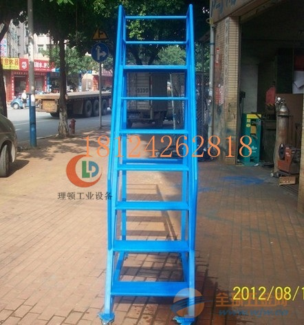 生产厂家专用铁梯子/登高梯