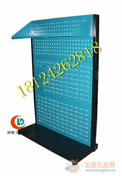 零件挂板架*零件挂板架*零件式挂板生产厂家
