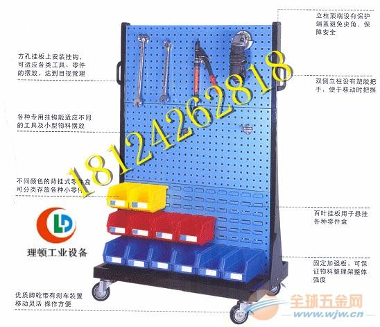工具整理架-移动工具整理架-移动工具整理架厂家