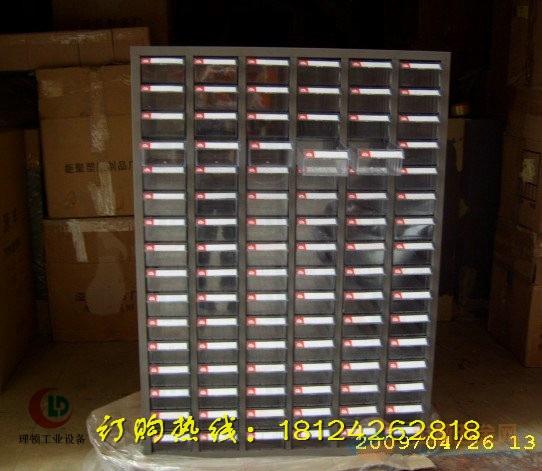 抽屉式分类柜**48抽零件分类柜*30抽零件整理柜