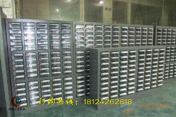 200抽分类零件柜//200抽样品零件柜//产品分类柜