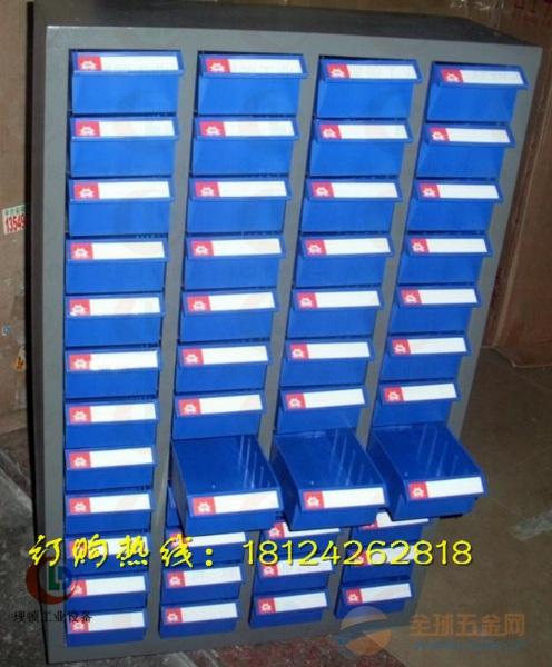 螺丝存放柜//螺丝分类柜//螺丝整理柜厂家直销