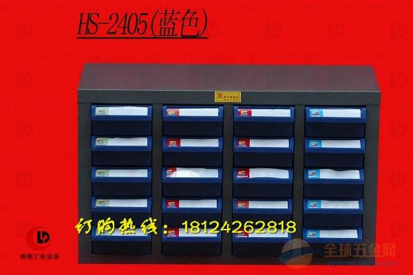 【电子零件柜】厂家直销【五金零件存放柜】