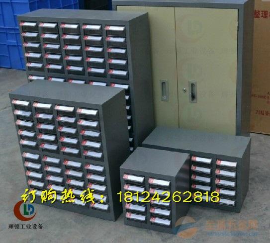 蓝色零件柜深圳厂家**透明零件柜**防静电零件柜