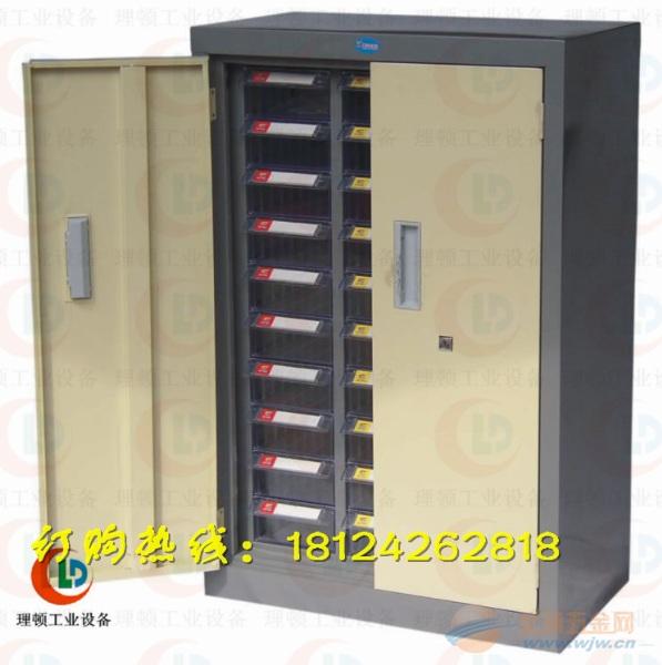电子零件整理柜*五金零件整理柜*样品整理柜广州厂家