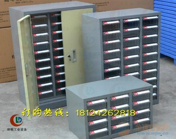 48抽零件整理柜*75抽零件柜*100抽零件柜厂家热销