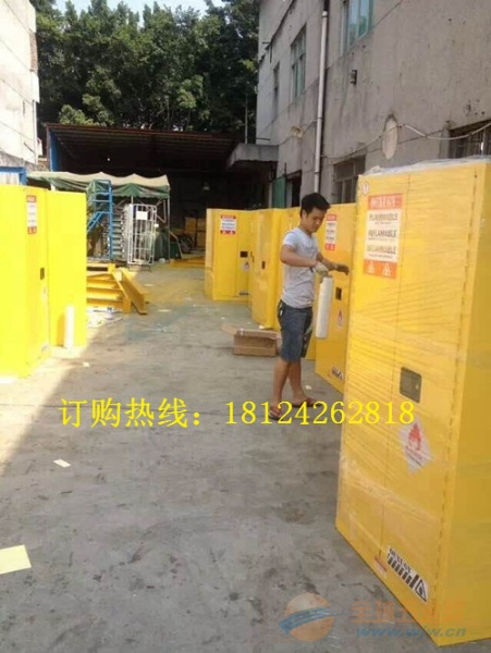 化学品专用存放柜--化学品防爆箱--防火安全箱