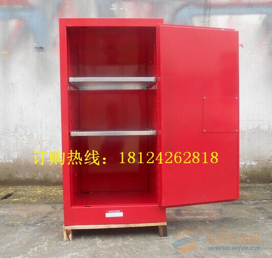 油漆涂料安全柜//油漆涂料防火防爆柜//工业安全柜