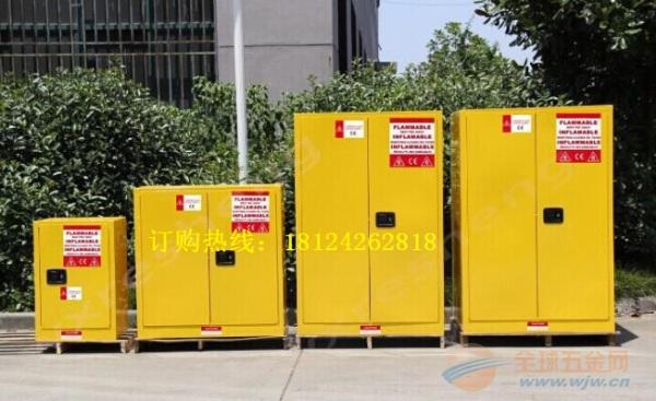 工业防爆柜 ||工业防火防火安全柜||龙岗防爆柜送货上门