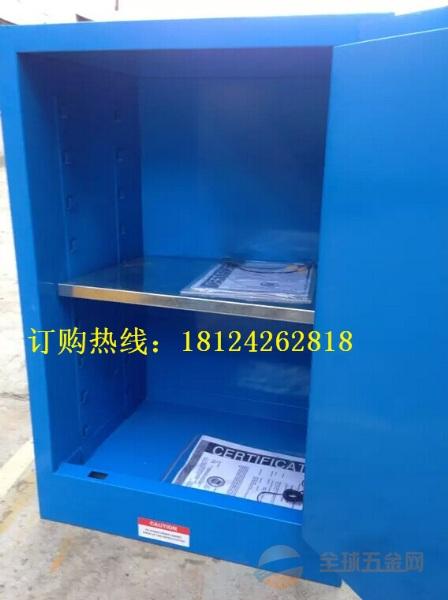东平防火防爆柜//消防安检防火柜//阻燃危险品柜