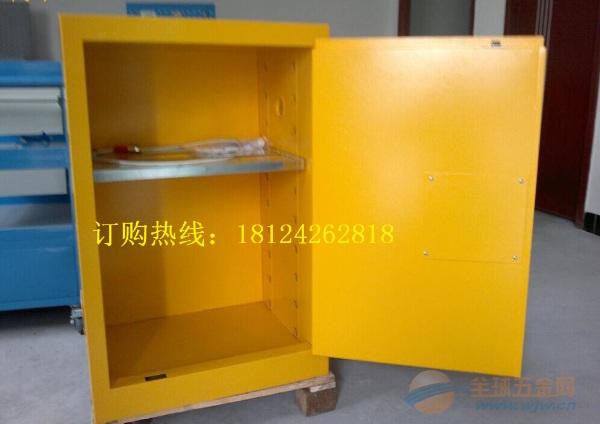 天津河东化学品安全柜//河西化学品安全柜