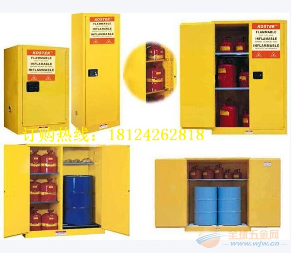 消防安检柜-防火防爆安全柜-可燃物品存放柜