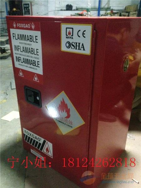 工业强酸碱安全柜-防火防爆安全柜-工业防火柜厂家
