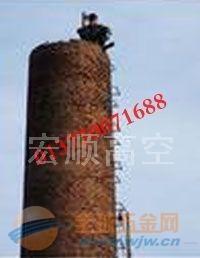 拆除砼烟筒--拆除砼烟筒公司13770071688