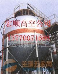 供应钢架除锈防腐%