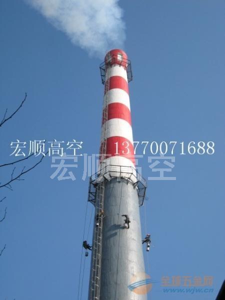 锅炉烟囱刷油漆公司