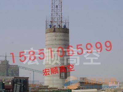 砖烟囱加固工程公司