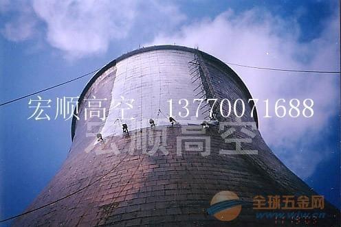 热电厂烟囱刷油漆工程