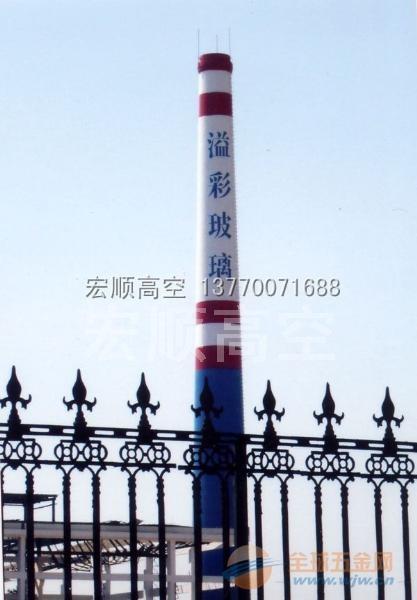 专业烟囱安装爬梯,烟囱安装爬梯浙江厂家,烟囱安装爬梯价格