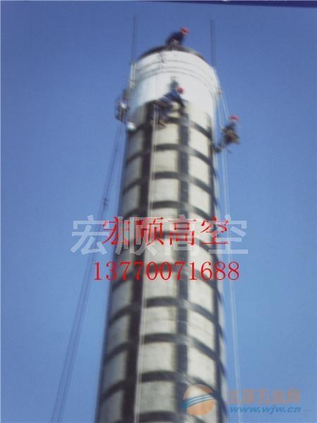 40米新建高空烟囱|60米新建高空烟囱|50米新建高空烟囱|80米新建混凝土烟囱